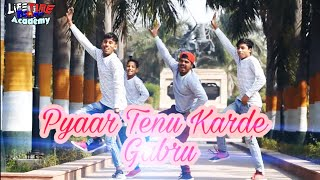 Pyaar Tenu Karda Gabru Shubh Mangal Zyada Saavdhan  Ayushmann K Jeetu YoYo Honey Sing Hemant Sharma