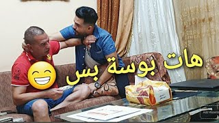 رجعت من السفر روحت لابويا البيت خنقتو /محمد علاء ماندو