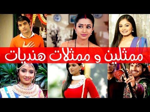 اضخم مجموعة صور هندية لـ ممثلين و ممثلات المسلسلات الهندية المشهورة