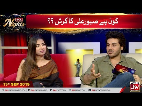 Kon Hai Saboor Ali Ka Crush ? | Saboor Ali & Ali Abbas | BOL NIghts With Ahsan Khan