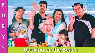 Cooking on the Beach with Family VLOG in Urdu Hindi   RKK