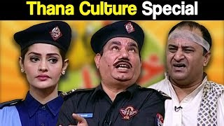 Khabardar Aftab Iqbal 23 March 2018 - Thana Culture Special - Express News