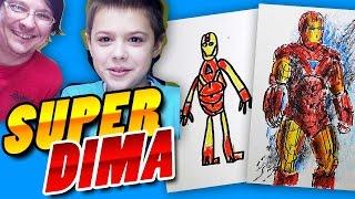 Рисуем Железного Человека, Супер Дима(РыбаКит - Папа рисует: http://www.youtube.com/ribakit3 На моем канале пополнение! Встречайте Диму, он любит комиксы и супер..., 2015-12-23T08:46:20.000Z)