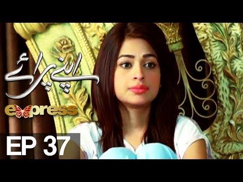 Apnay Paraye - Episode 37 - Express Entertainment