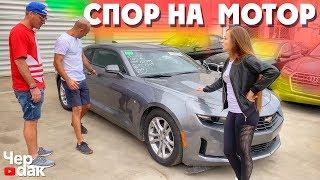 Оживляем утопленный Camaro / Замена движка за 8 часов на спор