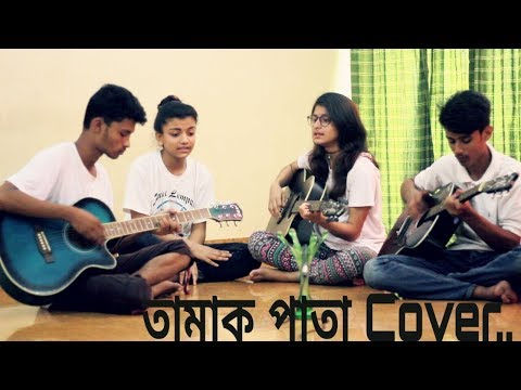 Tamak Pata Cover (female version)by পাগলামি Done||