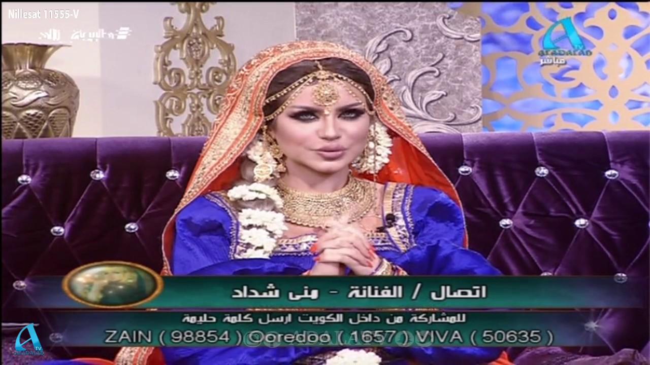 a8f7b0268 حلقة برنامج المسابقات حليمة زاد تقديم حليمة بولند - 22 رمضان ...