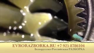 Коробка передач IVECO Eurocargo модель 2855.6 2855S6 2855B6(Телефон: +79258786104 Москва, +79213887744 Санкт-Петербург, +793844668254 Сочи., 2014-12-17T19:24:09.000Z)