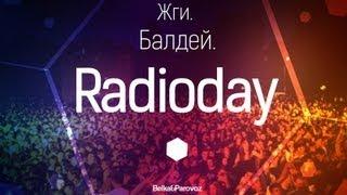 Radio Day 2013