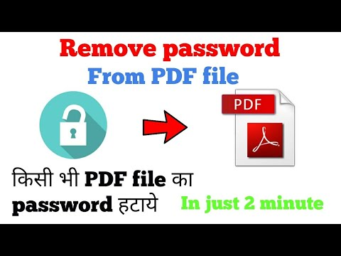 Remove Password From PDF File | Unblock Password From PDF Permanently