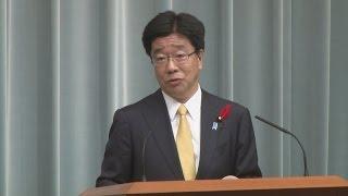 加藤勝信1億総活躍担当相  第3次安倍改造内閣が発足