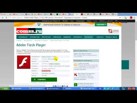 How To Install Adobe Flash Player On Opera