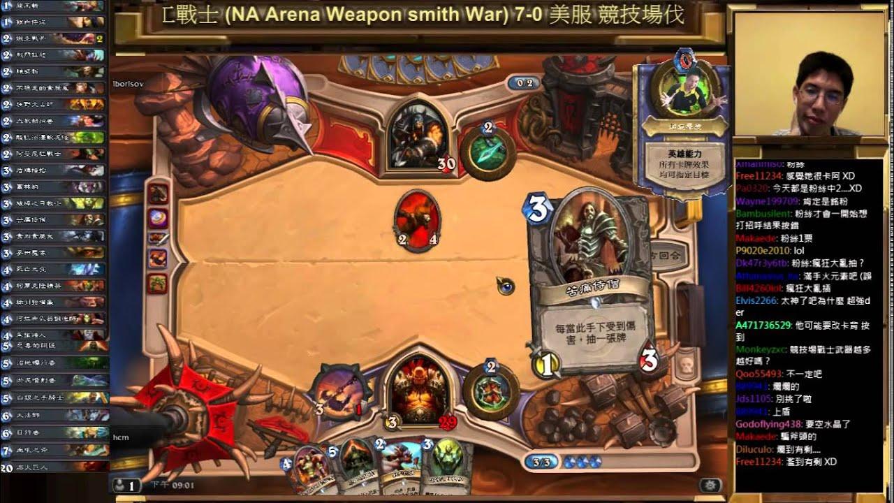 how to get heartstone legendary nov 6th