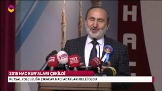 Hac Kuraları Çekildi - TRT DİYANET 2017 Video