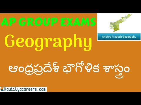 AP GEOGRAPHY TELUGU MEDIUM