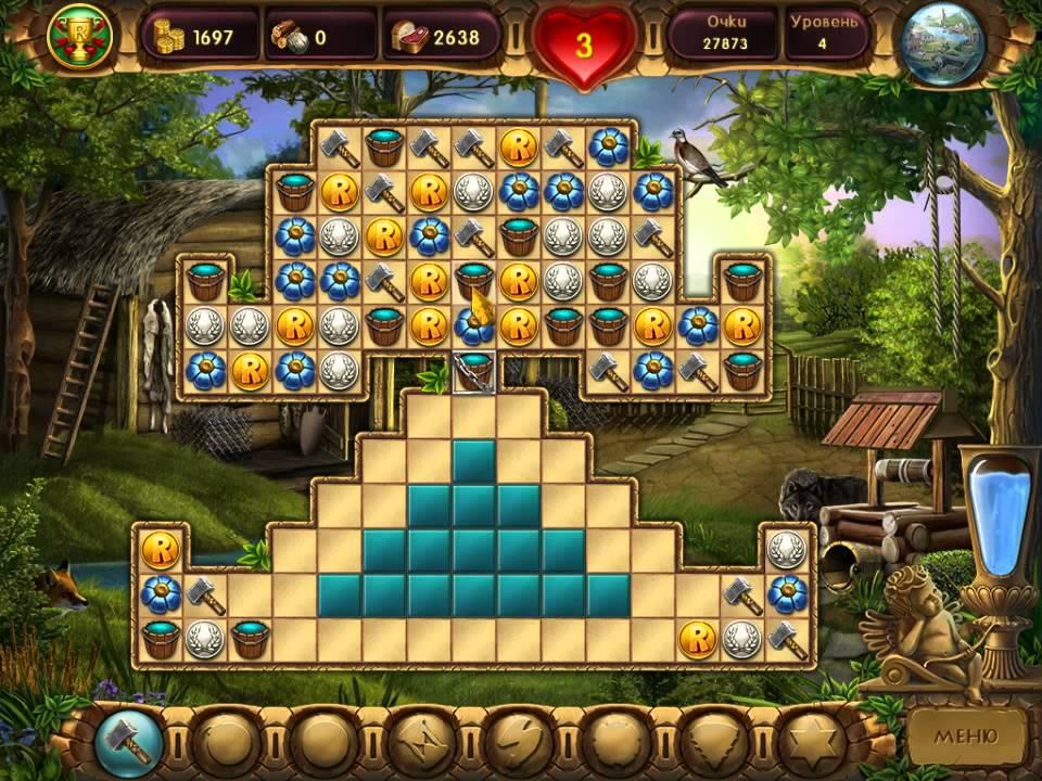 игра колыбель рима 2 скачать бесплатно полную версию - фото 5