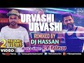 Urvashi Urvashi Remix Dj Hassan A R Rehman Prabhu Deva Latest Hindi Remix Songs 2017  Mp3 - Mp4 Download