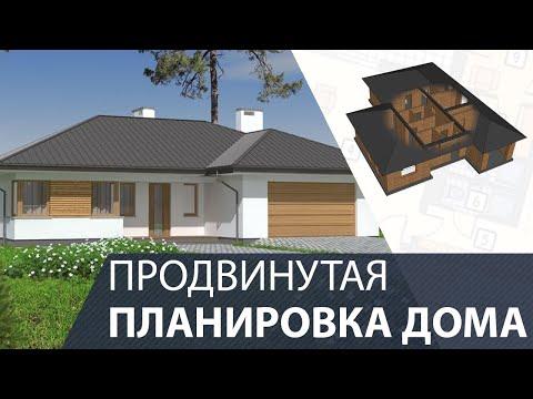 Современная планировка одноэтажного дома