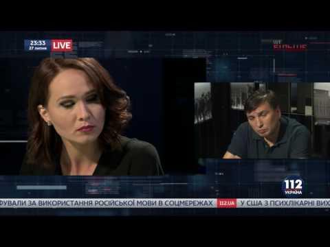 Савченко сделала заявление относительно военного положения в Украине. Новости Украины 28.07.2016