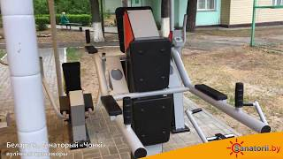 Санаторий Чёнки - уличные тренажеры, Санатории Беларуси