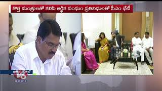 CM KCR Meeting With 15th Finance Commission Members In Jubilee Hall | Hyderabad | V6 News
