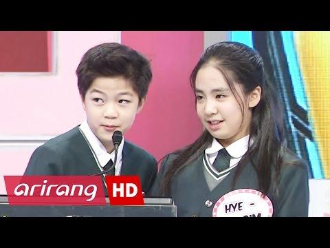 Quiz Whiz Junior(Ep.21) Sohwa, Ansan, Simseok, Tosung Elementary School _ Full Episode