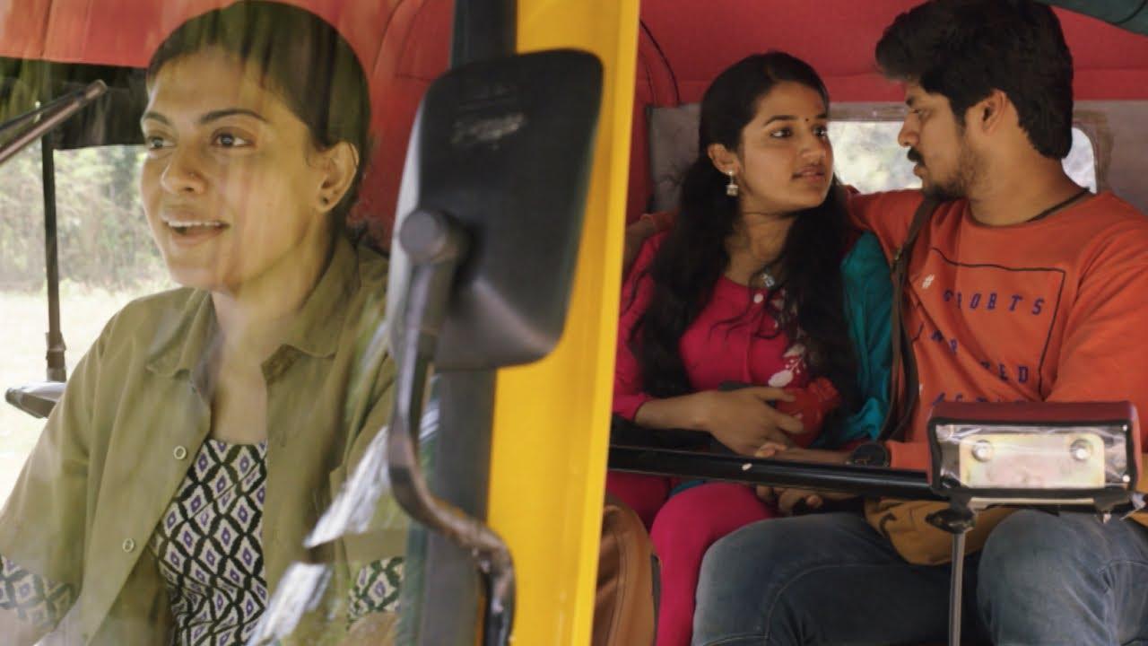 Autorsha | Anitha's funny punishment to lovers | Mazhavil Manorama