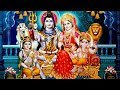 BHASMA BHUSHITANGA HARA BALARAJU Song - Lord Shiva Best Devotional Songs 2020