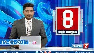 News @ 8 PM | News7 Tamil | 22-05-2017