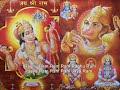 Download Beautiful Song on Lord Rama - Rama Neela Megha Shyama (Telugu) MP3 song and Music Video