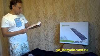 Массажный матрас с пультом FitStudio(Массажный матрас FitStudio - это эффективный профессиональный китайский массаж у вас дома! Матрас расслабляет..., 2013-08-17T09:34:10.000Z)