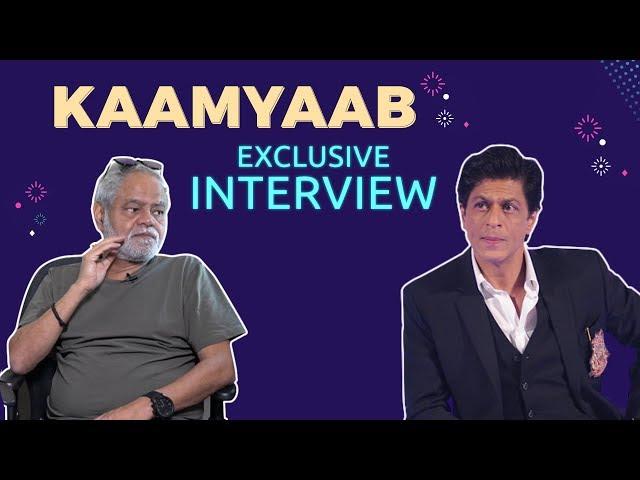 Shah Rukh Khan All Praise for Sanjay Mishra's–'Har Kisse Ke Hisse-Kaamyaab'   Kaamyaab Public Review