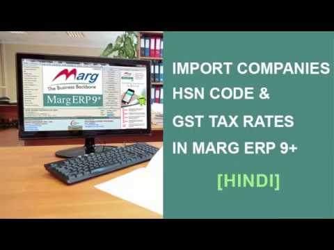 """Import Companies HSN, GST & Rates In """"Marg ERP 9+"""" (Hindi)"""