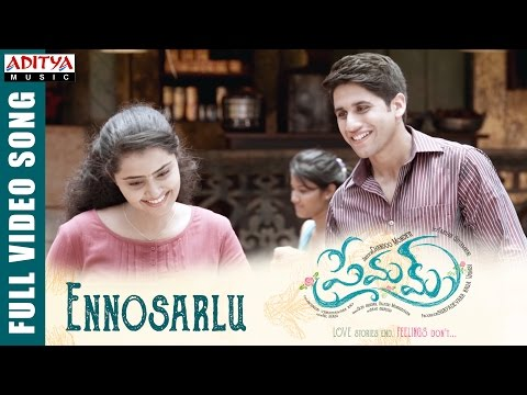 Ennosarlu Full Video Song || Premam Full Video Songs || Naga Chaitanya, Shruthi Hassan, Anupama