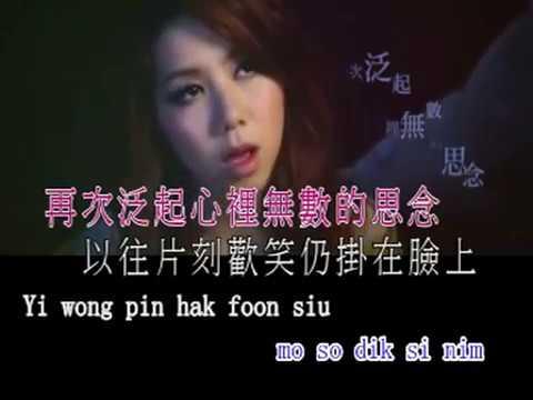 G.E.M - 鄧紫棋 - 喜歡你 (Hei Fun Nei) Karaoke