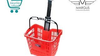 Покупательская корзина для супермаркета с колесами PLAST 43 - ОБЗОР