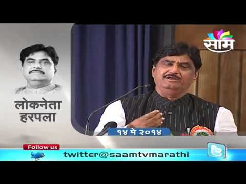 Gopinath Munde on how Pasha Patel came in BJP