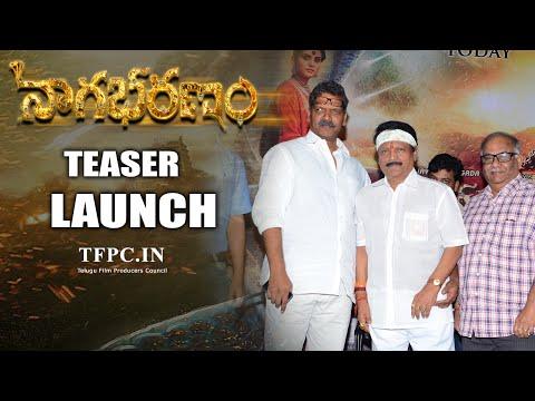 Nagabharanam Telugu Teaser Launch | Kodi...