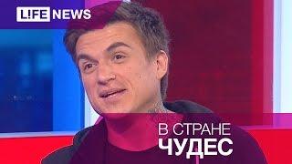 Топалов начал продюсировать шоу братьев Сафроновых