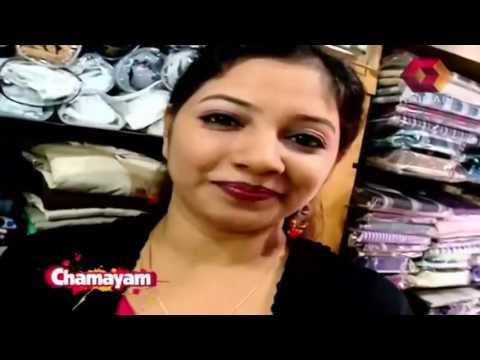 Chamayam | 25 05 2014 | Full Episode