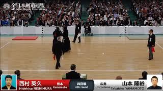 Hidehisa NISHIMURA KK- Takahiro YAMAMOTO - 65th All Japan KENDO Championship - Fourth round 59