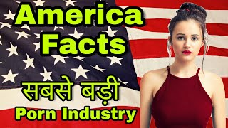 Amazing Facts of America // Biggest Porn Industry in America
