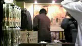 特命係長・只野仁に登場した大阪の串かつ だるま 法善寺店に映画にも出...