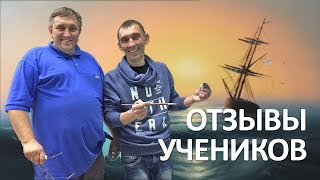 Школа морского пейзажа Дмитрия Розы. Как научиться рисовать? Отзыв Дмитрия Желтова