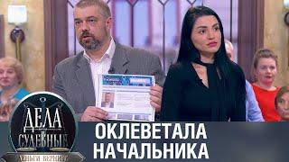 Дела судебные с Дмитрием Агрисом. Деньги верните! Эфир от 6.08.20