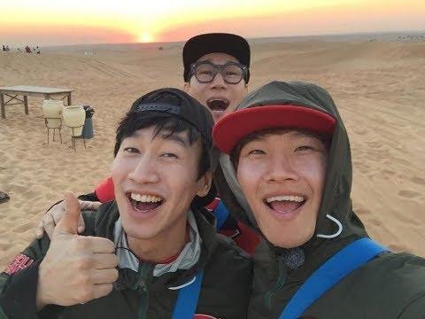 Running Man Members Responds To Lee Kwang Soo's Post About Song Joong Ki !!
