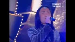 鄭中基 - 人若然忘記了愛(1997年度十大勁歌金曲頒獎典禮)