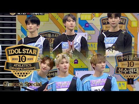 Shall We Meet NCT 127 & Stray Kids Who Will be in the Finals? 2019 ISAC Chuseok Special Ep 5