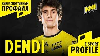 E-sport profile #1: Dendi (RU & EN)