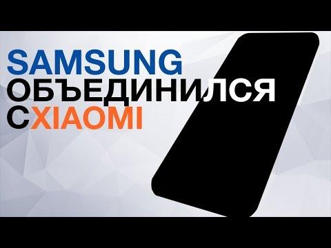 Первый смартфон от Samsung и Xiaomi | Электро-Макларен за 2 миллиона и самокат Бэтмена!